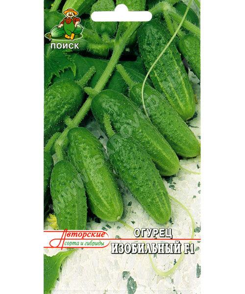 Огурец Изобильный F1 (Поиск) семена купить по низким ценам с доставкой в интернет магазине Садовый Мир
