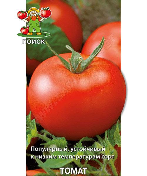 Томат Белый Налив 241 (Поиск) семена купить по низким ценам с доставкой в интернет магазине Садовый Мир