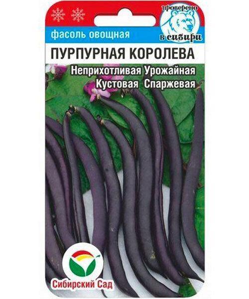 Фасоль Пурпурная королева (Сибирский Сад) семена купить по низким ценам с доставкой в интернет магазине Садовый Мир